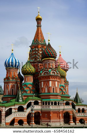 Located next to the Kremlin in Moscow, St Basil's Cathedral is one of the most recognisable symbols of Russia