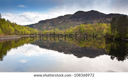 Loch Katrine, Scotland. The primary water reservoir for the city of Glasgow. - stock photo
