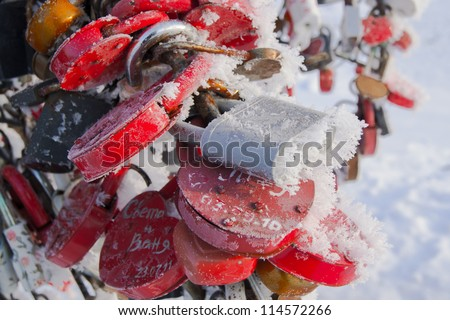 Lock a symbol of eternal marriage - stock photo