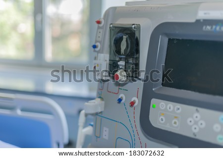 LODI, ITALY - OCTOBER 3: Inauguration hall dialysis center the city of Lodi, Italy on October 3, 2011. - stock photo
