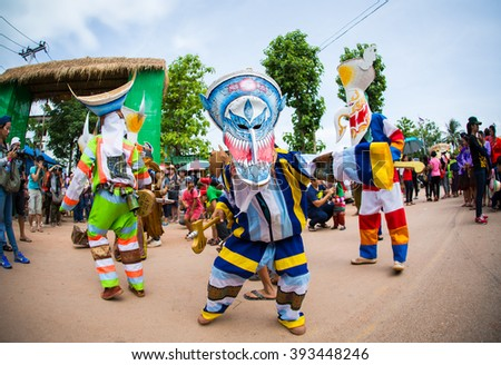 "LOEI PROVINCE,THAILAND-JUN 28: Ghost Festival (Phi Ta Khon) is a type of masked procession celebrated on Buddhist merit- making holiday known in Thai as""Boon Pra Wate"" at Dan Sai district,Jun 28,2014"