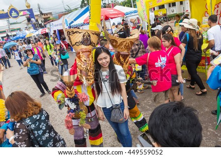Loei,Thailand-July 7,2016 Phitakhon festival Phitakhon masks and dance to show festival and rainy season on july 7 ,2016 in loei province of thailand