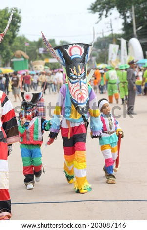 "LOEI ,THAILAND-JUNE 28: Ghost Festival ""Phi Ta Khon"". The mask procession celebrated in Thailand, The Thai Buddhist ceremony at Loei province, on June 28,2014"