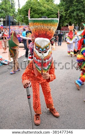 LOEI, THAILAND - June 27,2015 : Phi Ta Khon Festival (Traditional ghost mask festival ) Young people (Unidentified) dress in spirit and wear a mask, sing and dance .