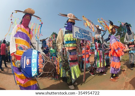 LOEI,THAILAND-MAY 4,2015:Unidentified fancy parade in Beun Duean Hok traditional of Phi Khon Nam Festival,dance of  each community parade,folk games and rocker fire of each community in Loei,Thailand.