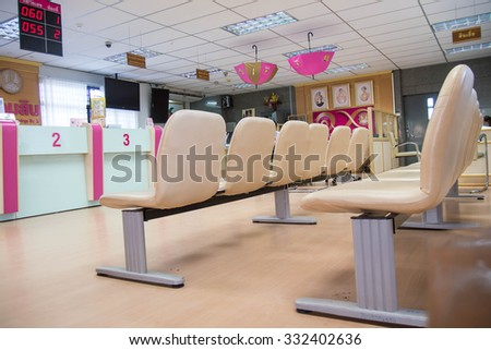 LOEI, THAILAND - October 10, 2015: Interior view of the Government Saving Bank, Bank was originally established to educate Thai people on banking services and promote saving habit in 1913.