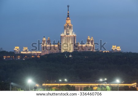 Lomonosov Moscow State University in evening light, Moscow, Russia - stock photo
