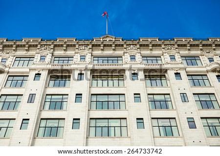 London - stock photo