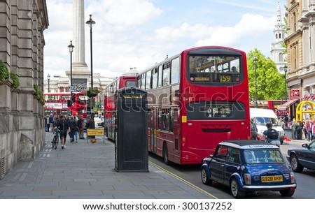 LONDON, ENGLAND - MAY 30: WiFi zone near Trafalgar Square on May 30, 2015 in London - stock photo