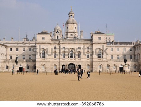 LONDON - MARCH 12, 2016. The Household Cavalry Museum on the east side of Horse Guard's Parade, the site of the annual Trooping the Colour, the monarch's birthday and other ceremonies in London. - stock photo