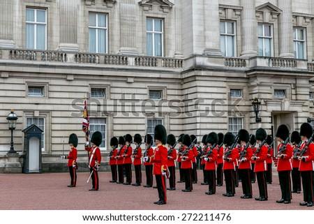 London, UK, July 20, Buckingham Palace, July 20.2014 in London - stock photo