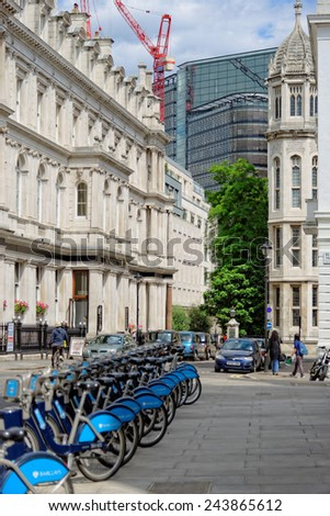 LONDON,UK - JULY 1, 2014: Carey street in central London, with Nights Templar bar to the left, former Union Bank of London Limited. The building is from the Second Empire architecture. - stock photo