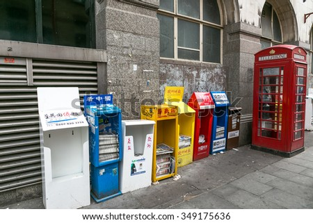London, UK - July 21, red telephone booth in London, July 21.2014 in London - stock photo
