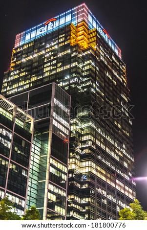 LONDON, UK - MARCH 17, 2013: Citi HQ in UK, Canary Wharf, London. Citi - American multinational financial corporation, with world's largest financial network, spanning 140 countries.