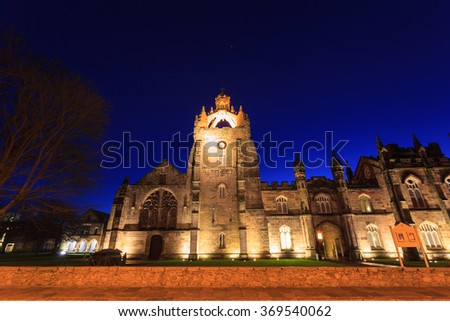 LONDON, UNITED KINGDOM â?? 15 JANUARY 2016: Aberdeen University King's College building  in Aberdeenshire Scotland - stock photo