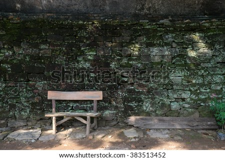 Lonely chair in the wood - stock photo