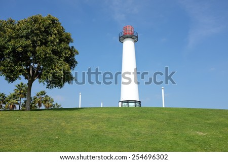 LONG BEACH, CA - FEBRUARY 21, 2015: The Lion's Lighthouse for Sight. Built in 2000 it is a symbol of the Lion's fundraiser activities for the visually impaired.