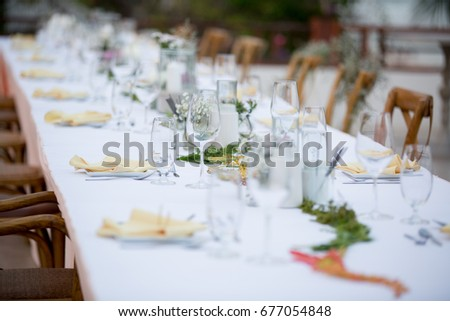 long dinner table setting for outdoor wedding dinner & Long Dinner Table Setting Outdoor Wedding Stock Photo 677054848 ...
