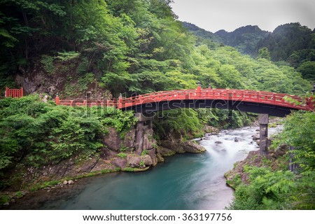 Long exposure of Shinkyo Bridge in Nikko, Japan. Wide angle - stock photo