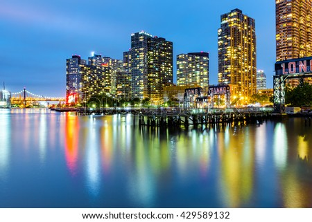 Long Island City skyline at dusk. LIC is the westernmost residential and commercial neighborhood of the NYC borough of Queens - stock photo
