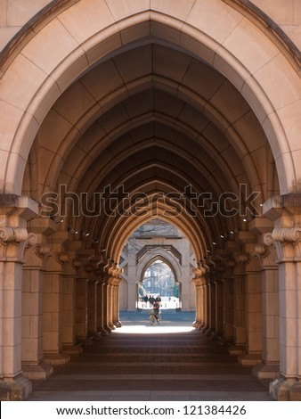 Looking through arched doors in Tokyo University, Japan