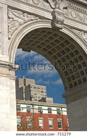 Looking through the arch on the north side of Washington Square Park in New York City.