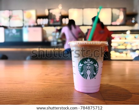 Starbucks Coffee Stock Coffee Drinker
