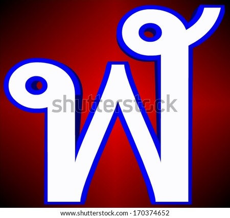 Lor chulaa Thai script is used to write the Thai language and other minority languages in Thailand. It has 44 consonant, 15 vowel symbols that combine into at least 28 vowel forms - stock photo