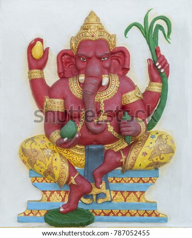 Lord Ganesha Religious Symbol Stock Photo Edit Now Shutterstock