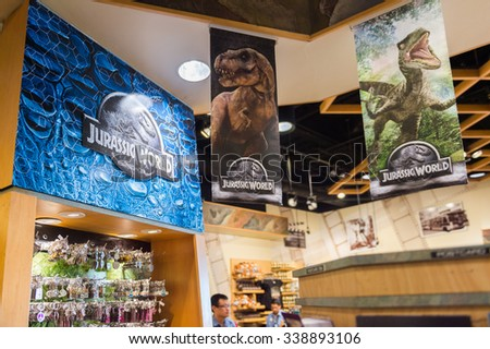 LOS ANGELES, USA - SEP 27, 2015: Gift shop at the Jurassic Park area in the Universal Studios Hollywood Park. Jurassic Park is a 1993 American adventure film  by Steven Spielberg - stock photo