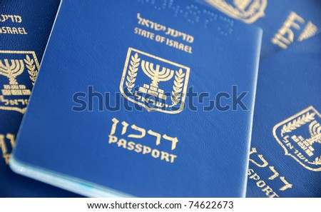 Lot of Israel sitizen passports close-up - stock photo