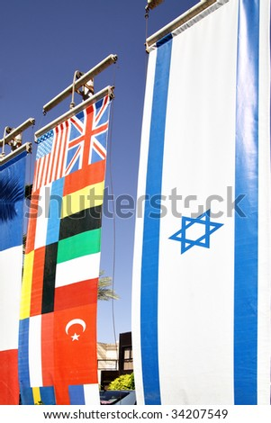 Lots of flags of different countries - stock photo