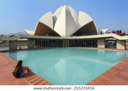 Lotus temple in New Delhi, India. it serves as the Mother Temple of the Indian subcontinent and has become a prominent attraction in the city. - stock photo