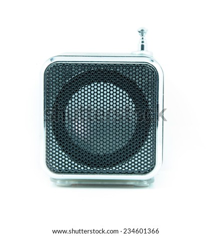 Loudspeaker on a white background - stock photo