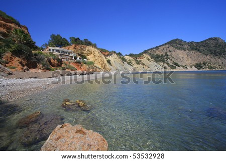 Lounge bar and restaurant on a beach of Ibiza - stock photo
