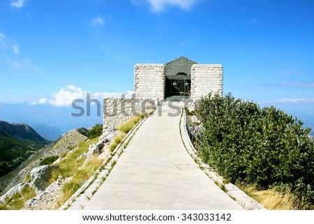 Lovcen National Park, Montenegro. Mountain view. Lovcen Mountains. View of the mountain valley. - stock photo