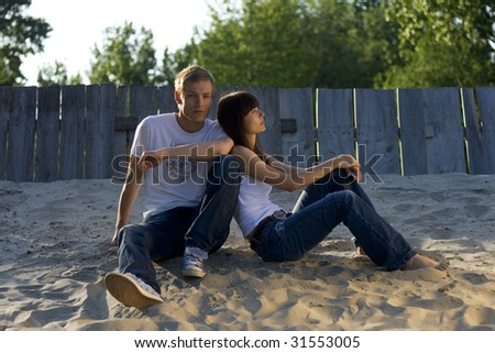 Love couple on the beach - stock photo