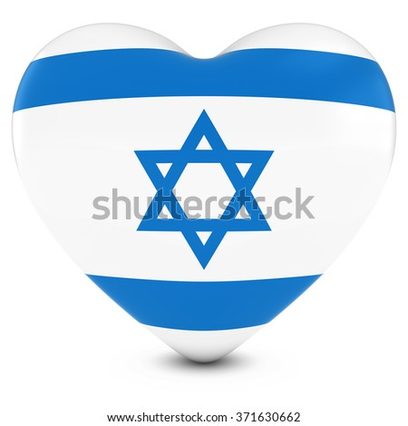 Love Israel Concept Image - Heart textured with Israeli Flag - stock photo