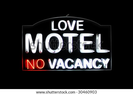 Love Motel no vacancy white and red neon sign - stock photo