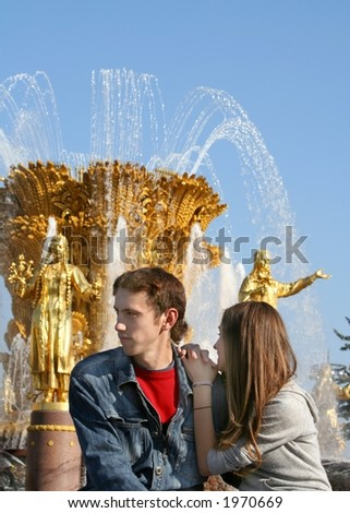 "Love pair at a Fountain of ""Friendship of peoples"""