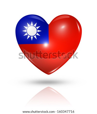 Love Taiwan symbol. 3D heart flag icon isolated on white with clipping path - stock photo