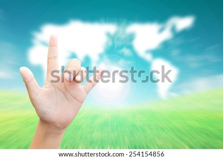 Love World concept. Two hands made into a heart shape. - stock photo