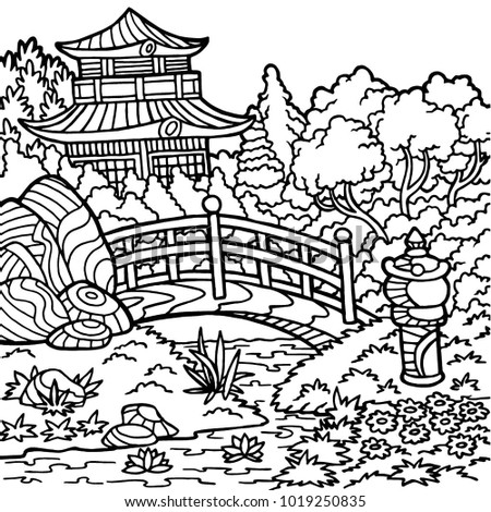 Lovely Garden Japan Coloring Page Stock Illustration 1019250835 ...