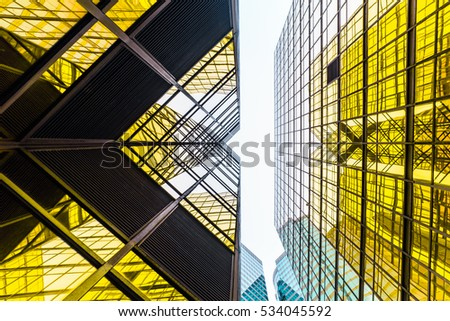 low angle view of business buildings in Hong Kong,China.