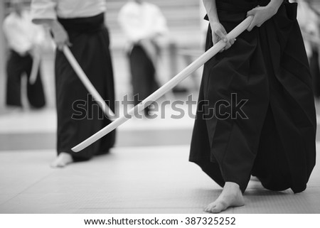 Low section of a samurai with a sword - stock photo