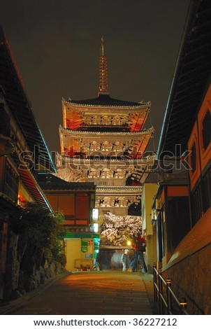 Low shot of five storied pagoda in Kyoto, Japan. A symbol of culture, heritage, faith and religion.