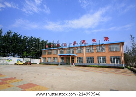 LUANNAN COUNTY - AUGUST 15: building architectural appearance, on august 15, 2014, Luannan County, Hebei Province, China