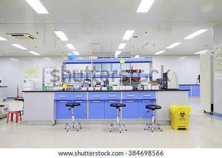 Luannan - June 29: lab work platform in the hospital, on June 29, 2015, luannan county, hebei province, China