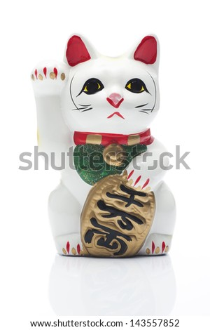 lucky cat on white background - stock photo