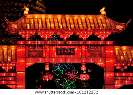 LUKANG, TAIWAN-FEBRUARY 19: Traditional Chinese lanterns light up for celebrating the Lantern Festival on February 19, 2012 in Lukang, Taiwan.